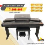 PIANOYAMAHACVP55